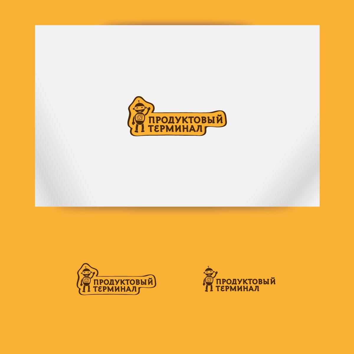 Логотип для сети продуктовых магазинов фото f_13156fb7dbc63ecf.jpg