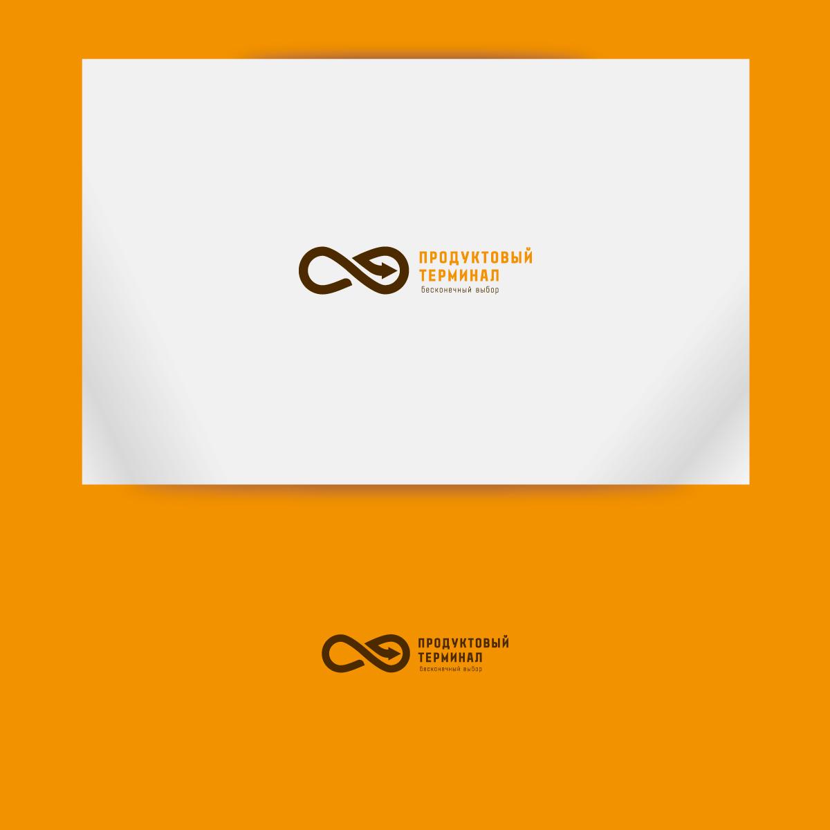 Логотип для сети продуктовых магазинов фото f_25456fe2d0e6a3e3.jpg