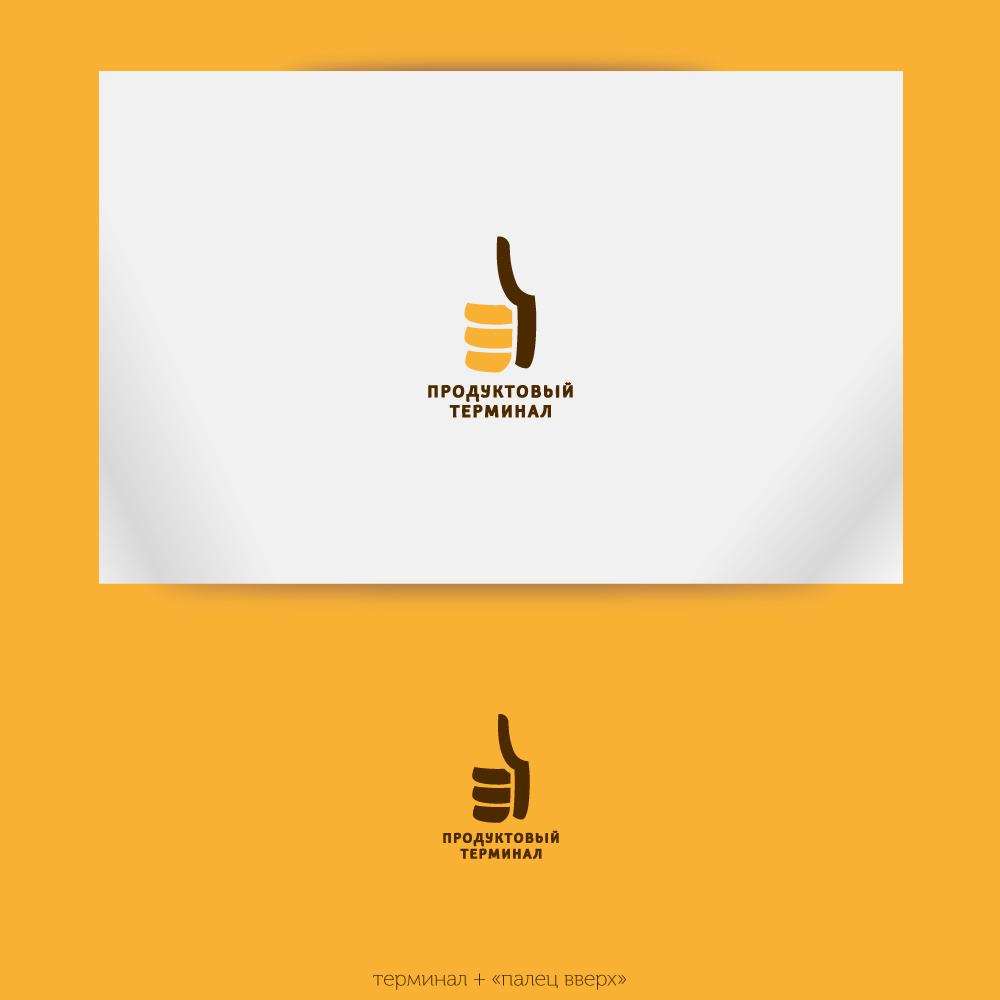 Логотип для сети продуктовых магазинов фото f_93956fa844781cfe.jpg