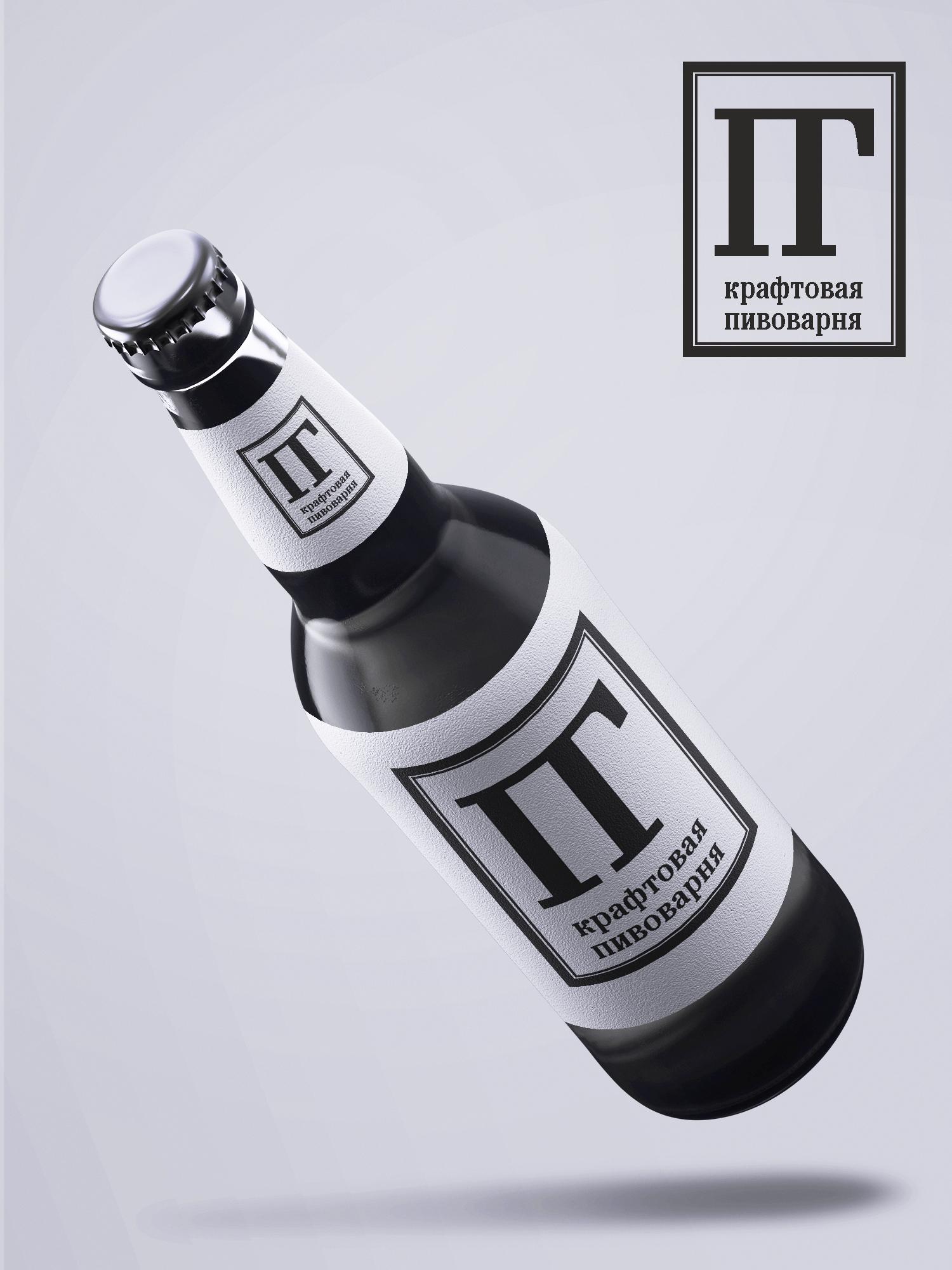 Логотип для Крафтовой Пивоварни фото f_0205cb35e72ca552.jpg