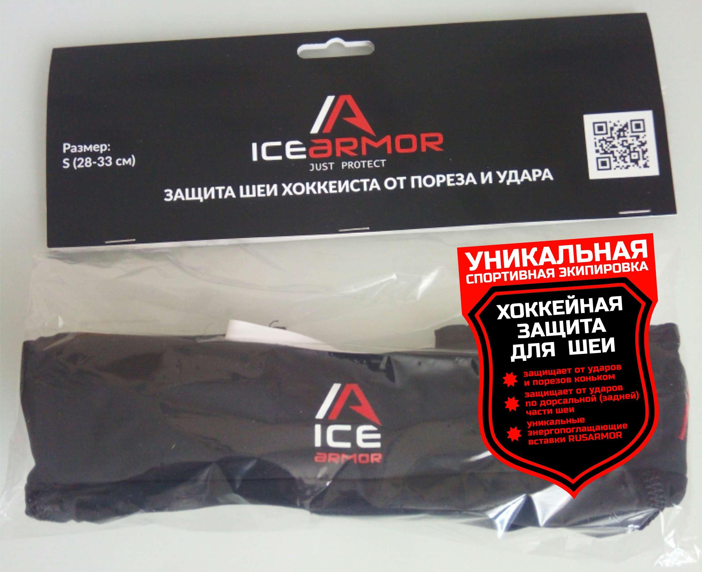 Дизайн продающей наклейки на упаковку уникального продукта фото f_3395b1ff3862a2e1.jpg