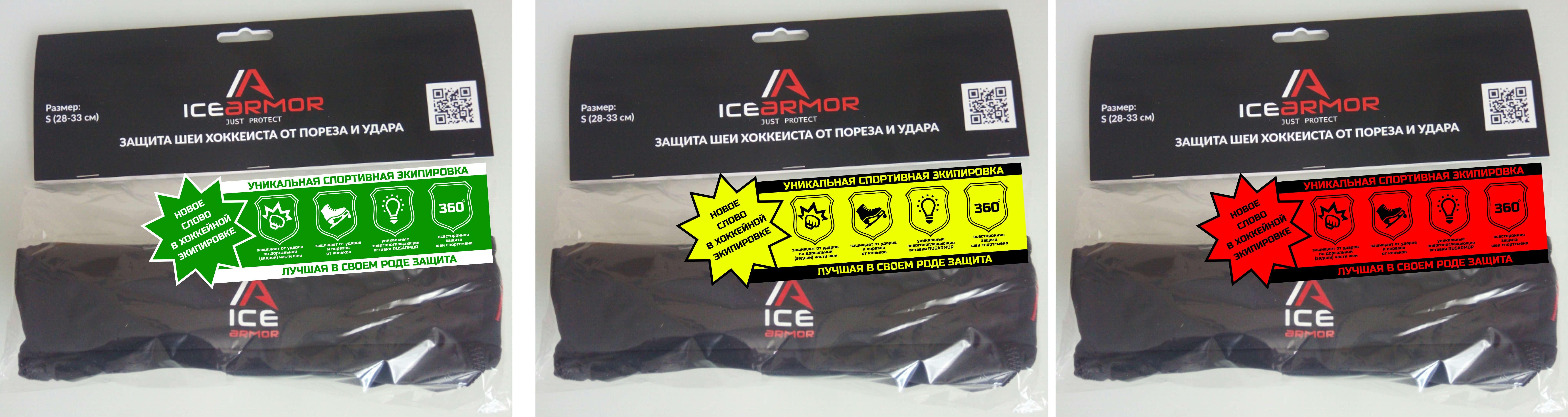 Дизайн продающей наклейки на упаковку уникального продукта фото f_4055b2035ce613b7.jpg