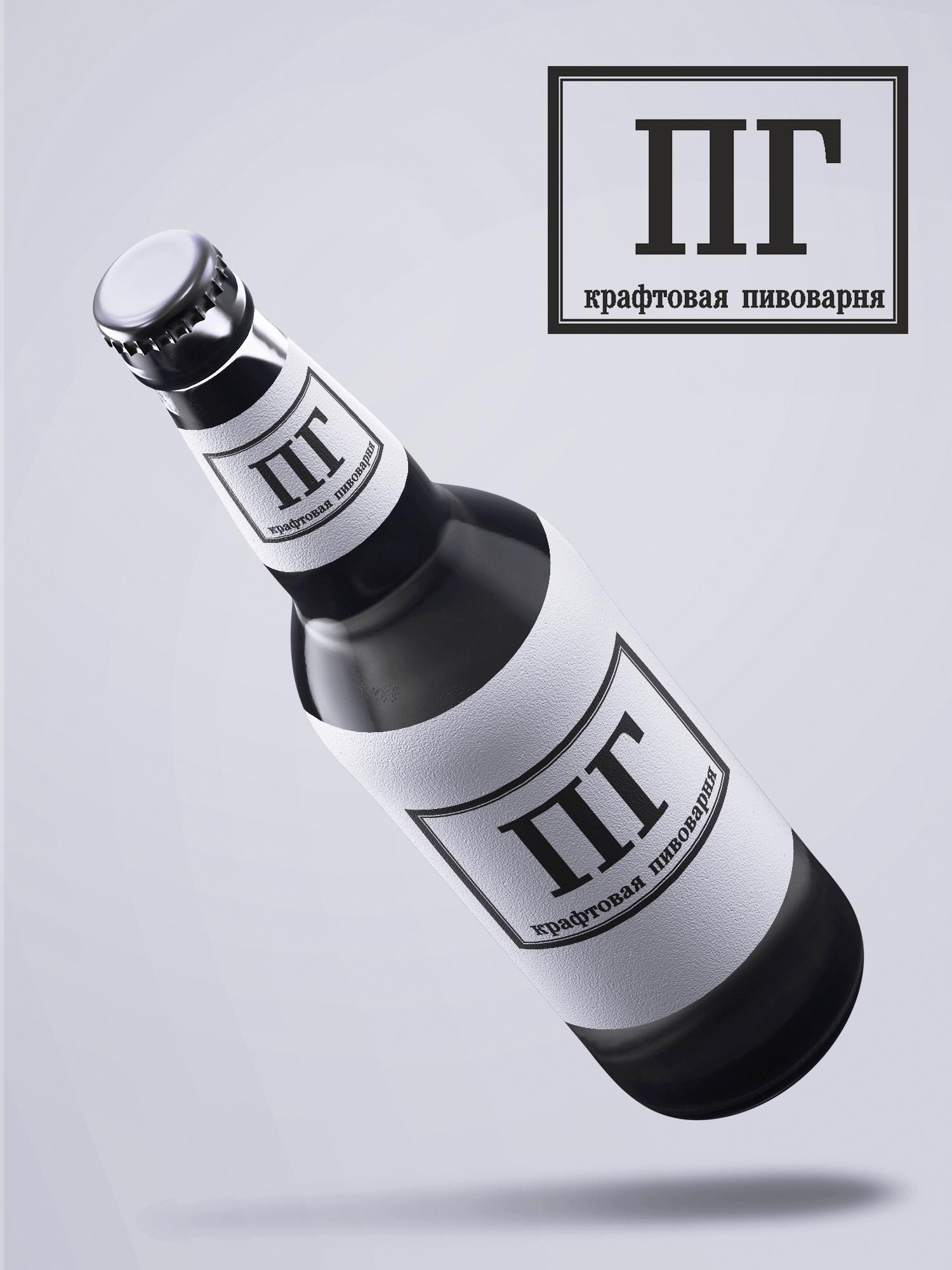 Логотип для Крафтовой Пивоварни фото f_4895cb35e69943b4.jpg