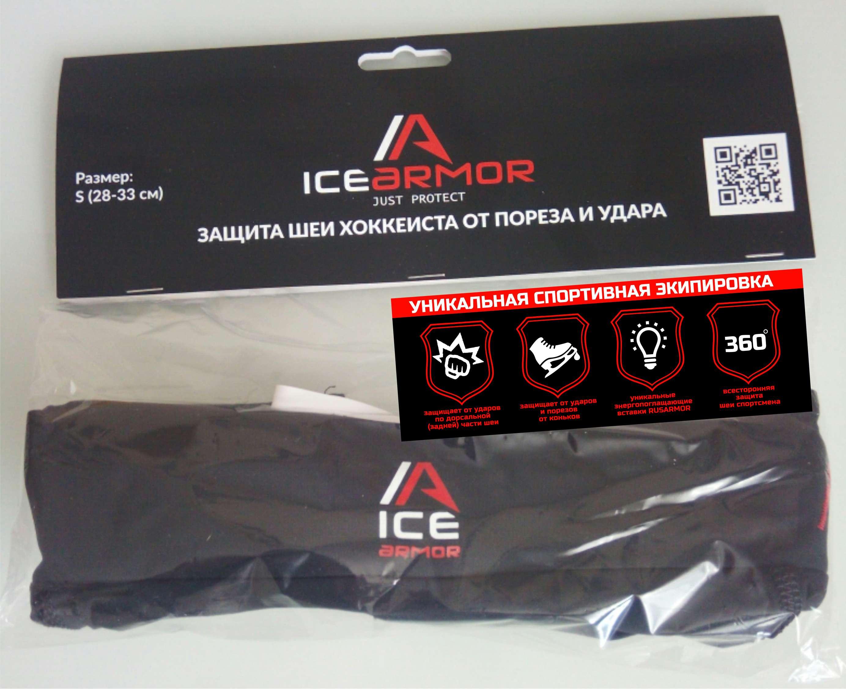 Дизайн продающей наклейки на упаковку уникального продукта фото f_9535b2018d662c22.jpg