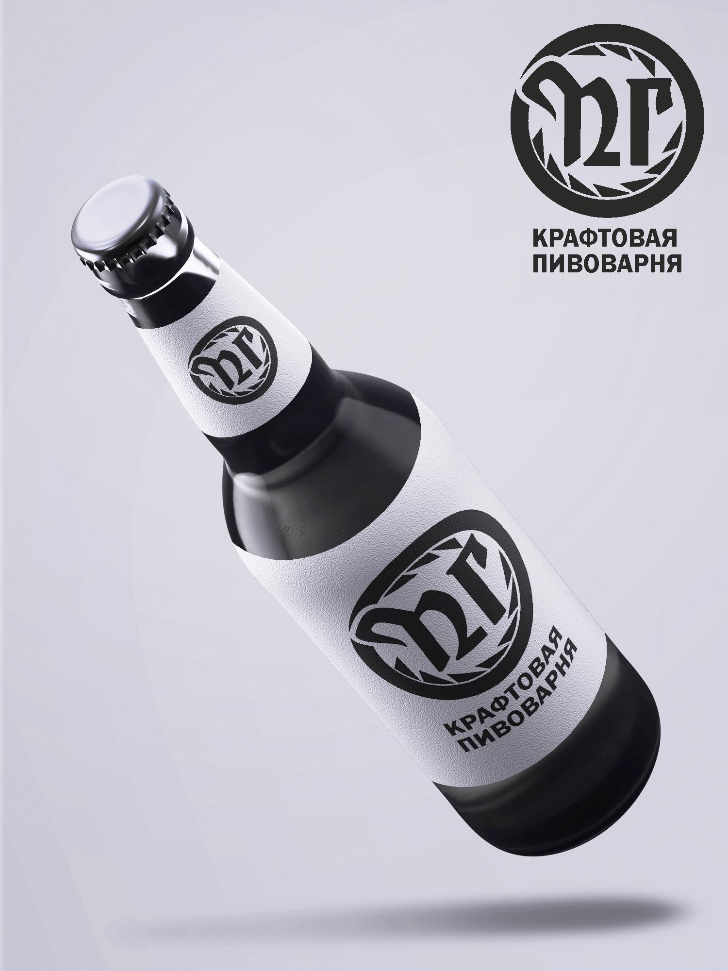 Логотип для Крафтовой Пивоварни фото f_9795cb35e7cef014.jpg