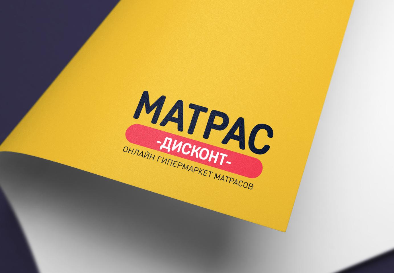 Логотип для ИМ матрасов фото f_3915c86bcd9a3b82.png