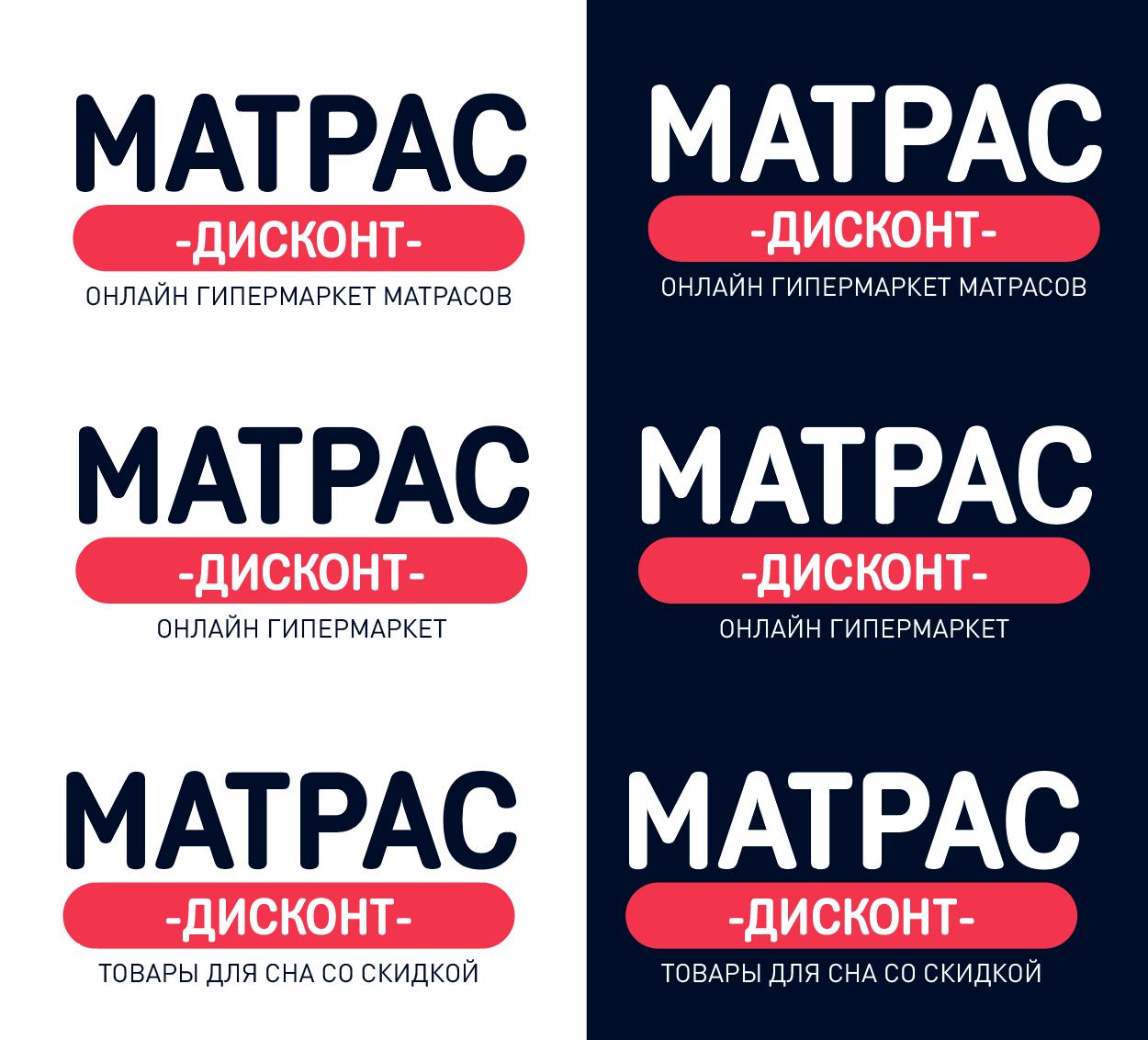 Логотип для ИМ матрасов фото f_4295c86bc2c4a276.png