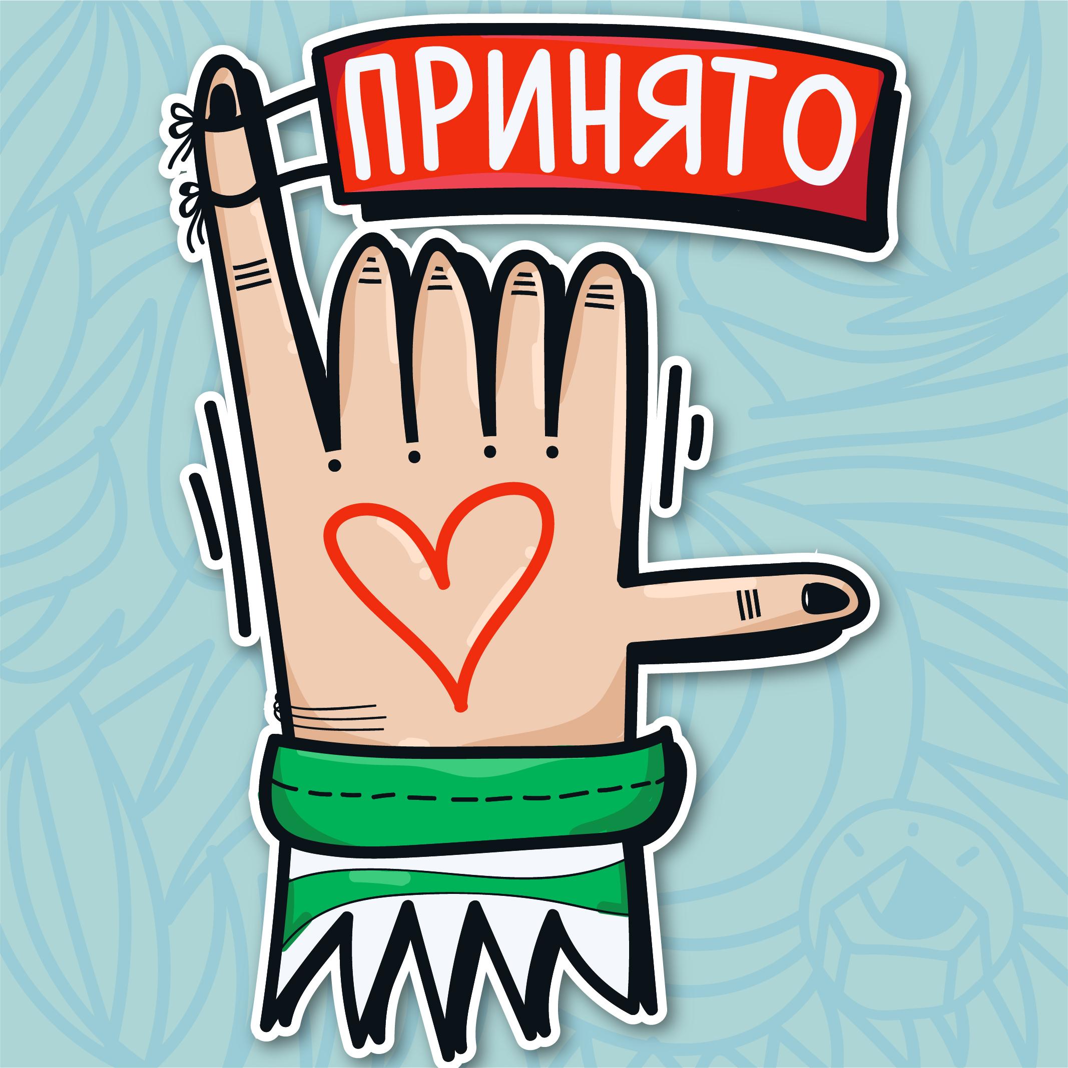 Стикерпаки на день фриланса для FL.ru фото f_6725cd7f83124fbf.jpg