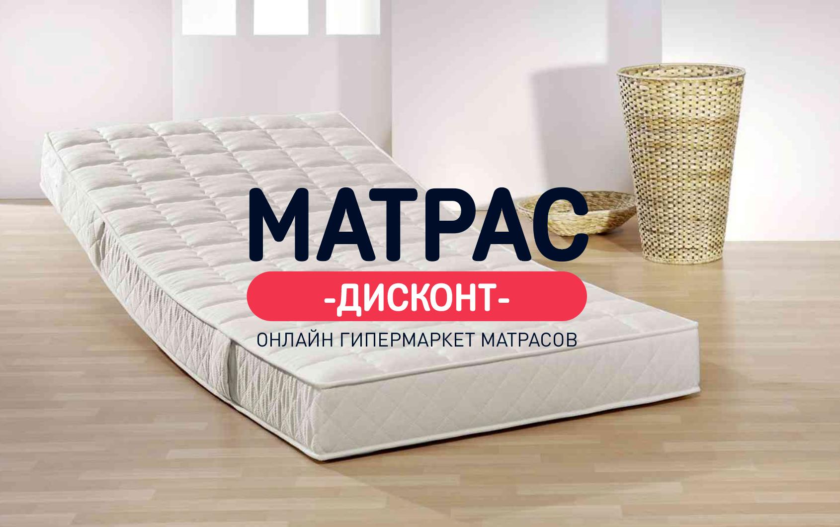 Логотип для ИМ матрасов фото f_8735c86bcdf3938e.png