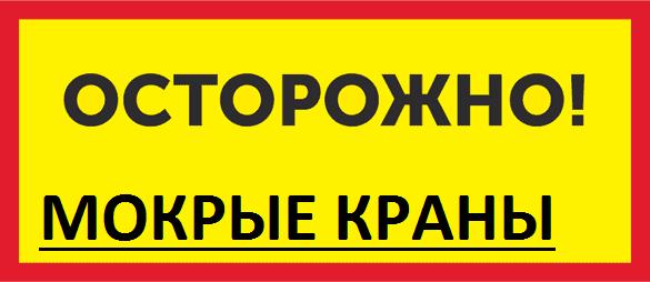 Вывеска/логотип для пивного магазина фото f_398601ddf9d6ccb7.png