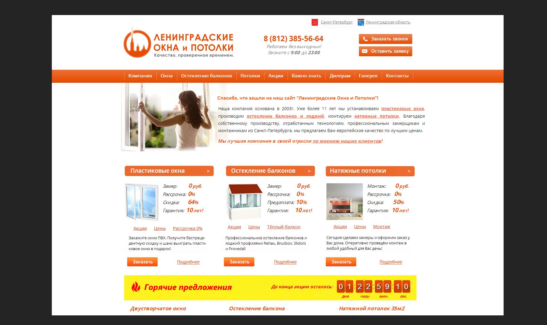 Иллюстрация/картинка для главной страницы сайта фото f_08653fe3bcb7dc93.jpg