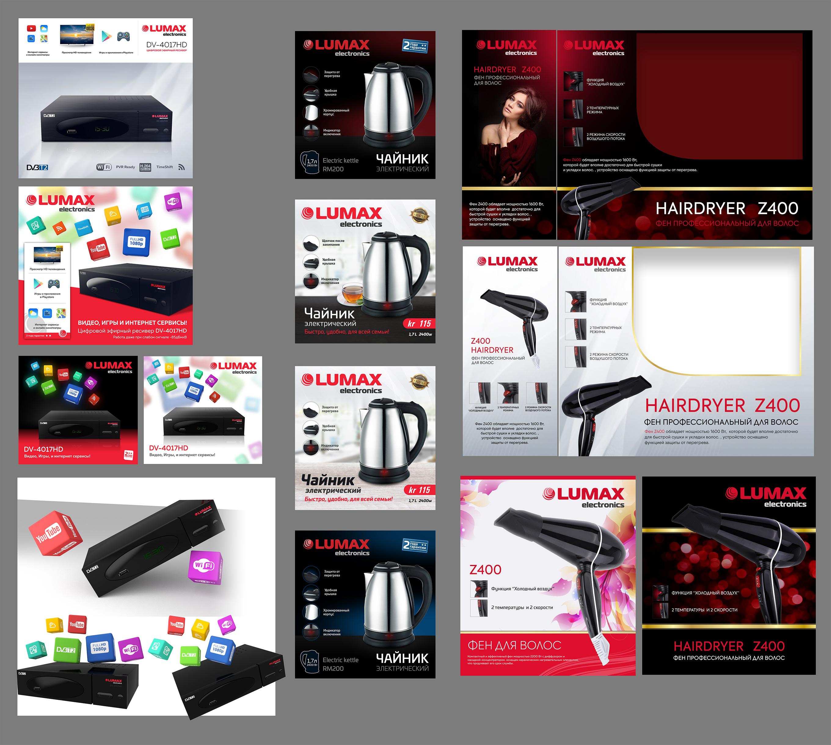 Разработка дизайна упаковки фото f_09859404502ee01a.jpg