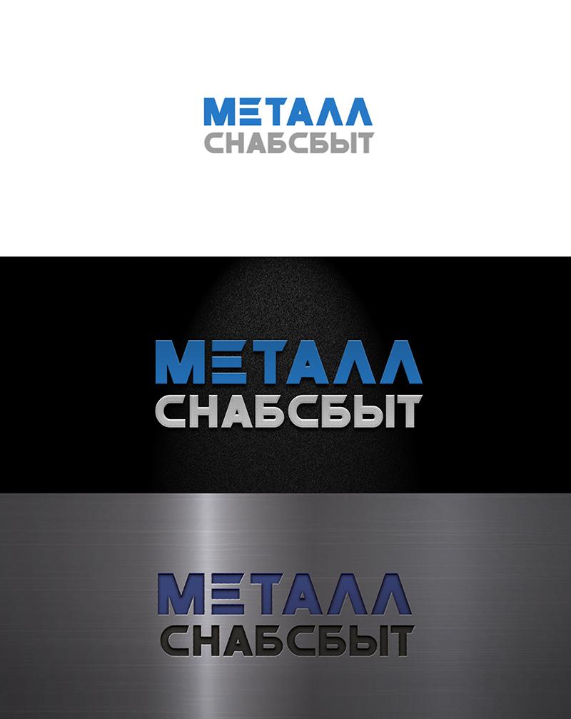 Создание фирменного стиля + логотип фото f_5435cff89fb71fbe.jpg
