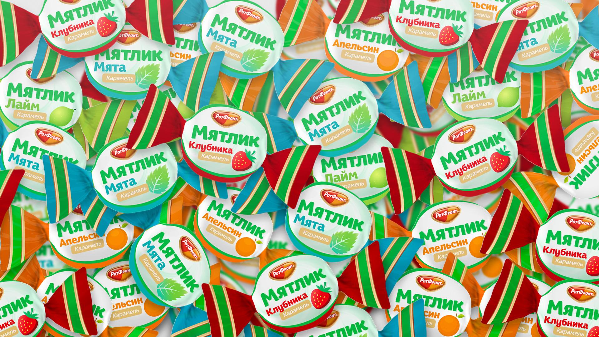 Разработка дизайна упаковки для мятной карамели от Рот Фронт фото f_57059f243587a6bc.jpg