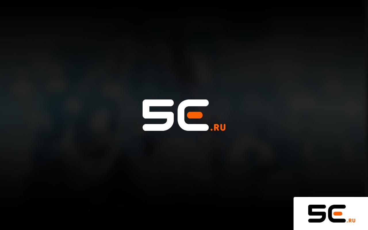 Нарисовать логотип для группы компаний  фото f_5985cdc5805cbeb2.jpg