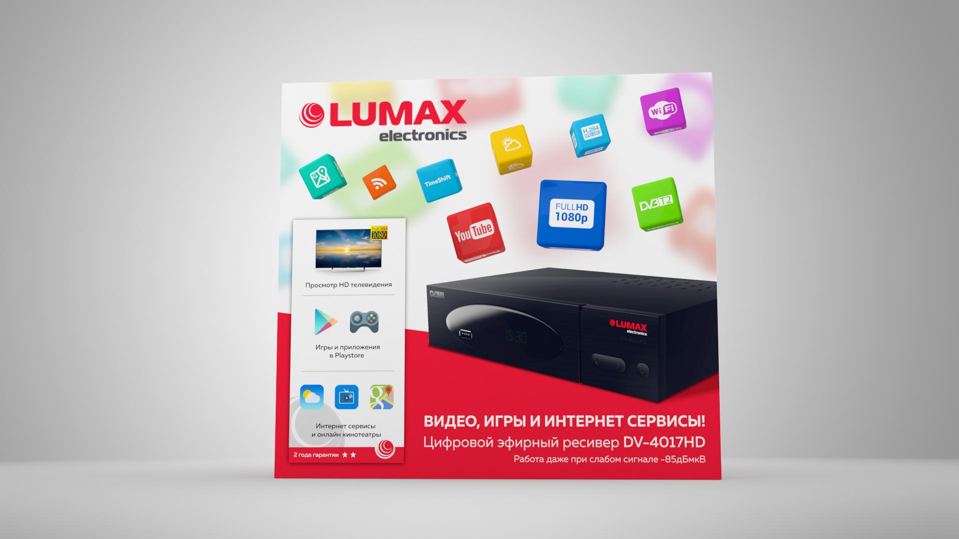 Разработка дизайна упаковки фото f_658593ff6228b57a.jpg