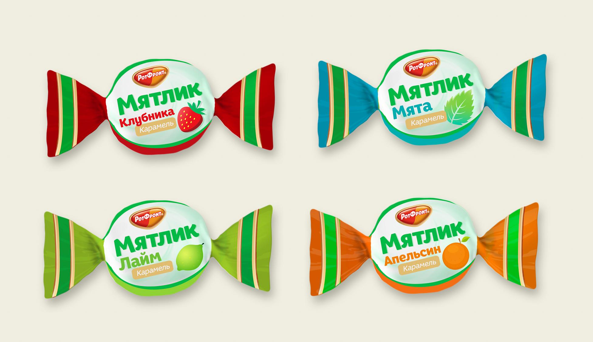 Разработка дизайна упаковки для мятной карамели от Рот Фронт фото f_98959f24330b3bcc.jpg