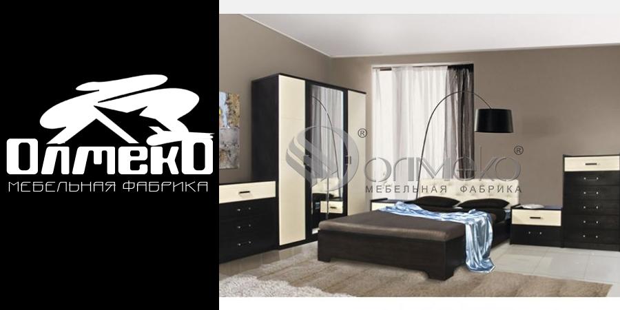 Ребрендинг/Редизайн логотипа Мебельной Фабрики фото f_857548cb74796f3d.jpg
