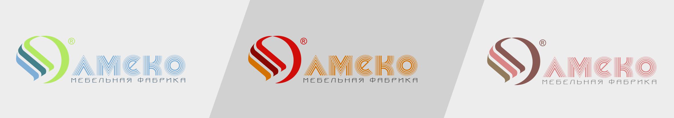 Ребрендинг/Редизайн логотипа Мебельной Фабрики фото f_8725491f31116570.jpg