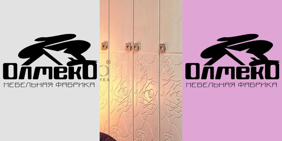 Ребрендинг/Редизайн логотипа Мебельной Фабрики фото f_933548cb7502168a.jpg