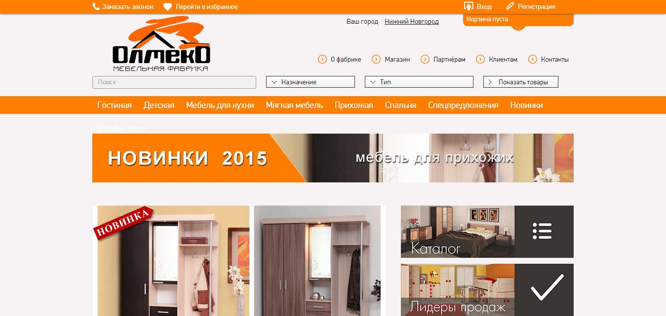 Ребрендинг/Редизайн логотипа Мебельной Фабрики фото f_944548cb752698c4.jpg