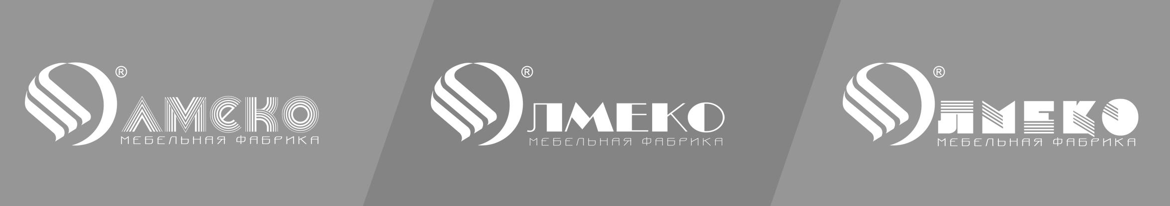 Ребрендинг/Редизайн логотипа Мебельной Фабрики фото f_9615491f316ab484.jpg