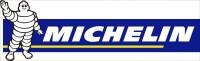 """Компания """"MICHELIN"""""""