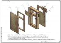 Корпус деревянного портсигара