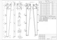 Чертеж колонны с переменным сечением.