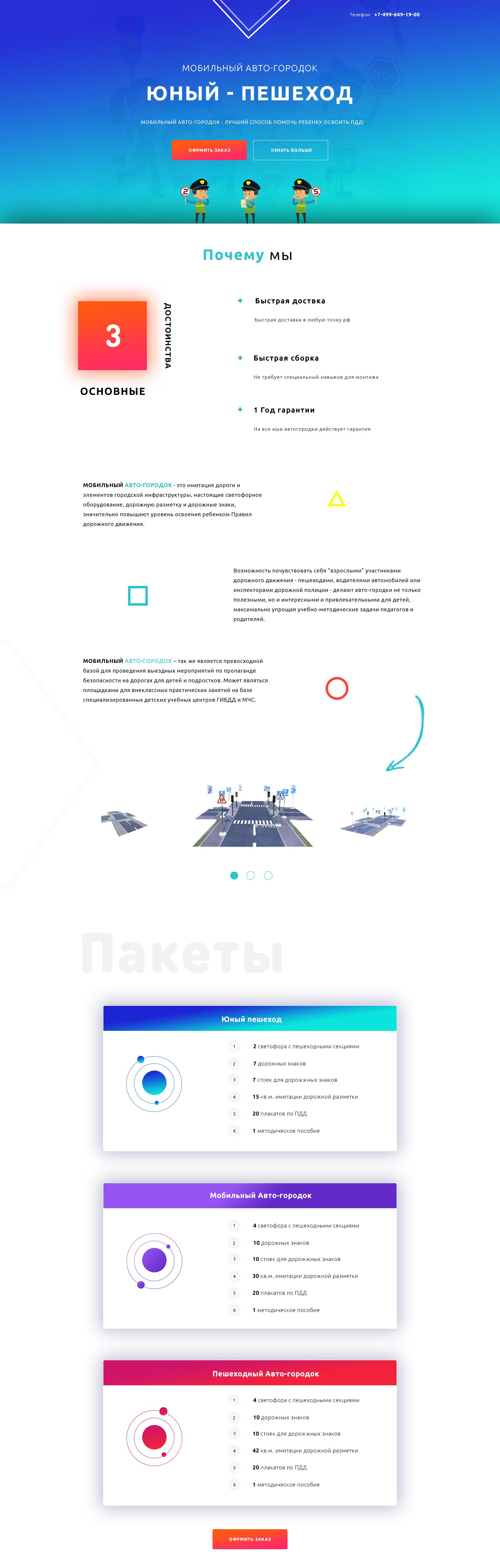 Редизайн сайтов (выбираем исполнителя постоянной основе) фото f_4645a7da55b9afad.jpg