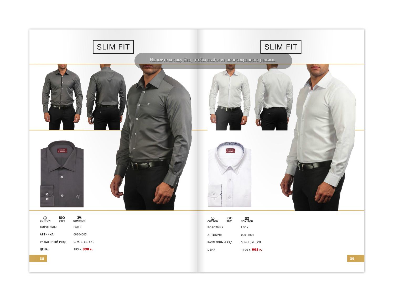 Каталог рубашек Adam Soul