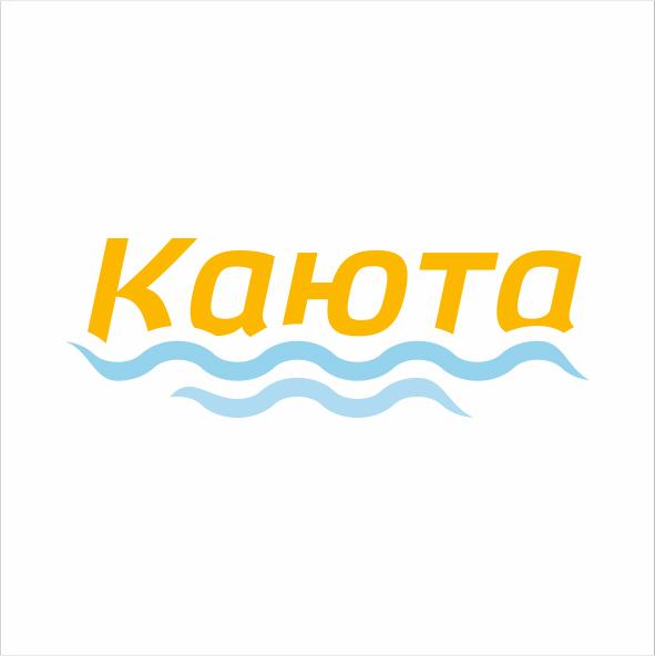 Разработать логотип для тренинговой компании фото f_95052b066ca696eb.jpg