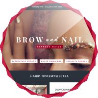 Главная страница сайта салона красоты