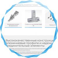 (ОБЪЕМНАЯ РАБОТА) Разработка интернет-магазина СОБЕРИЗАВОД на 1С-Битрикс