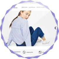 """Интернет-магазин школьной одежды """"Школьная форма онлайн"""""""