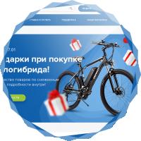 """Адаптивный сайт интернет-магазин велосипедов  """"ELTRECO"""""""