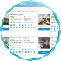 Доработка на битрикс сайта онлайн поиска и бронирования жилья BSAG