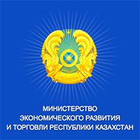 Министерство экономического развития и торговли Республики Казахстан