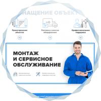 """Адаптивный сайт профессионального кухонного оборудования  """"АТЕСИ"""""""