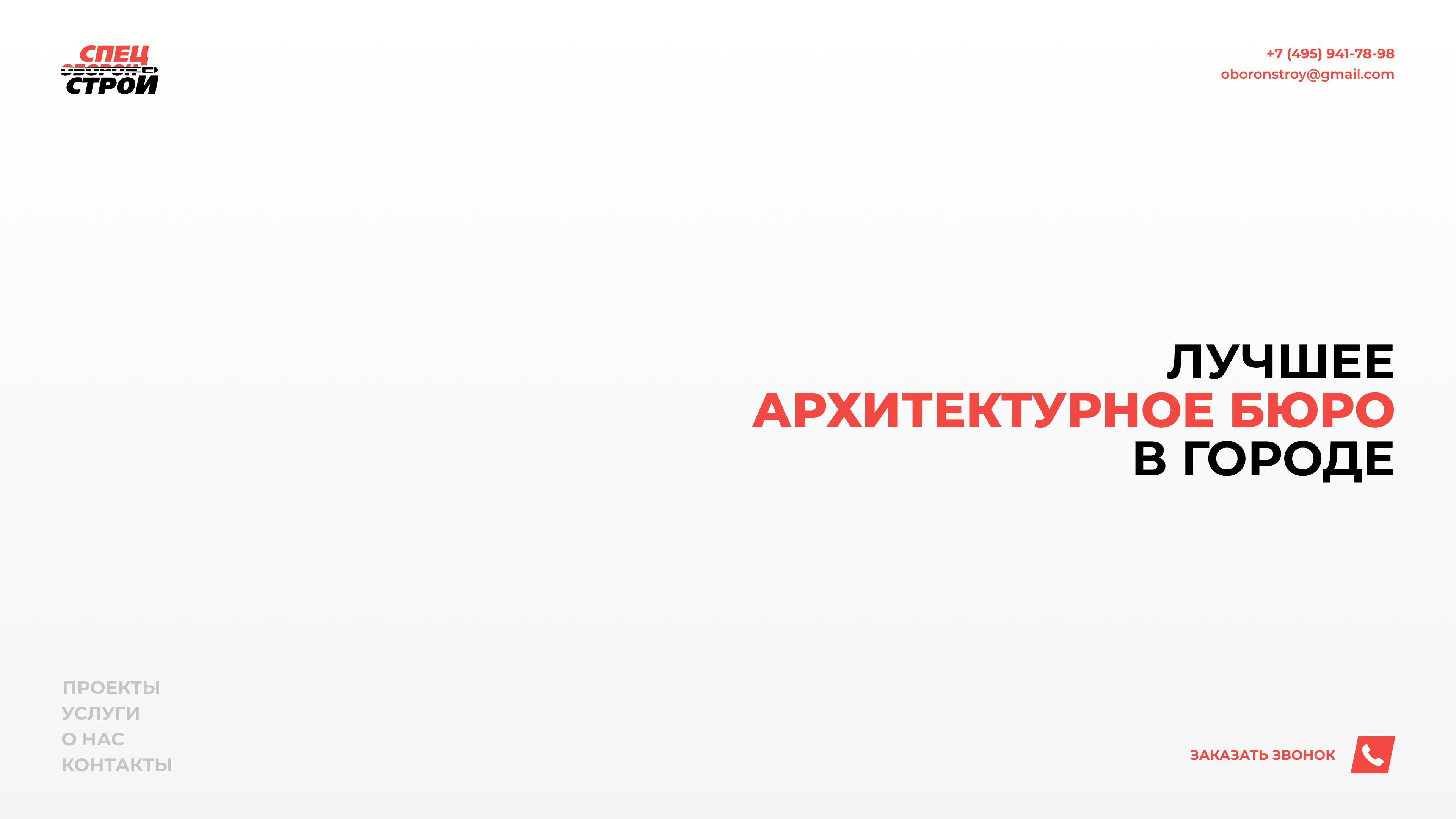 Дизайн сайта  фото f_5115d5bd058162fb.jpg