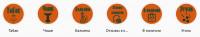 магазин табака, иконки для инстаграм