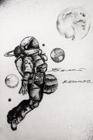 Иллюстрация космос