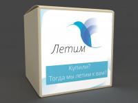 Дизайн упаковки и этикетки для службы доставки