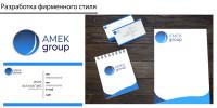 Фирменный стиль для компании amek group