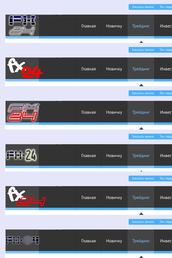 Разработка логотипа компании FX-24 фото f_89550deb3a5c48e2.jpg