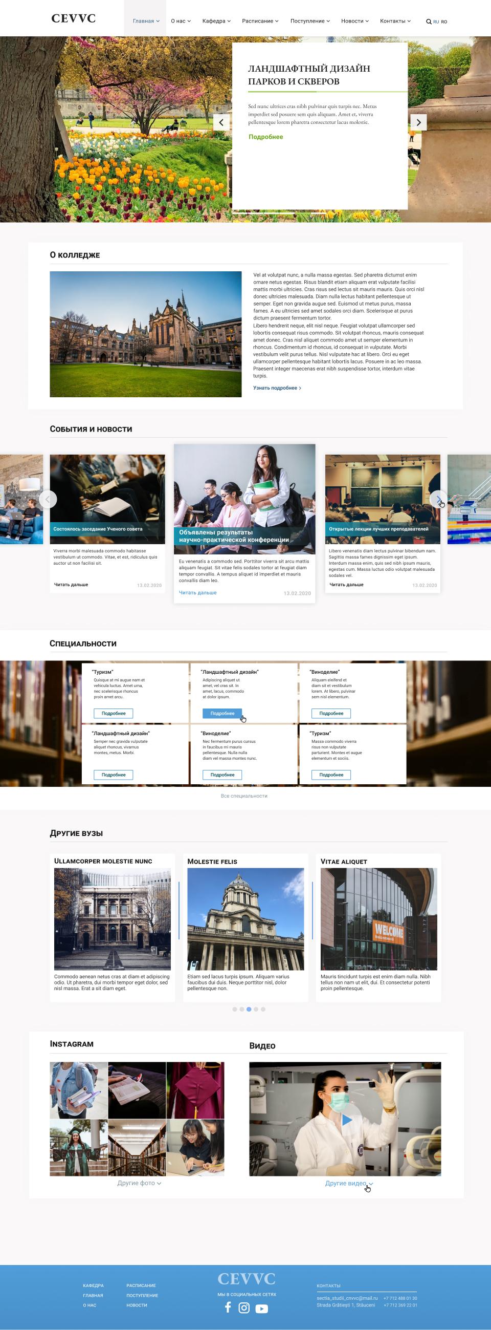 Разработка дизайна сайта колледжа фото f_9185e600cd2f0989.jpg
