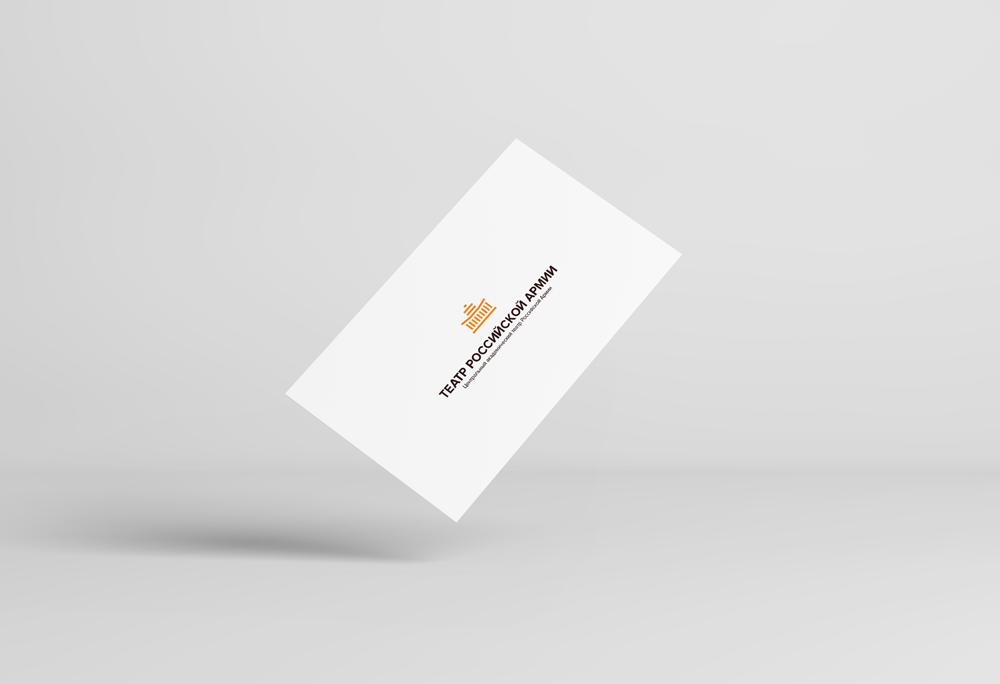 Разработка логотипа для Театра Российской Армии фото f_4855880c36f0ae3d.png