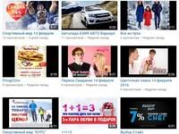 Изготовление видеорекламы. Изготовление видеороликов. Изготовление рекламы...