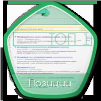 """ТОП-1 по тематике """"реставрационные мастерские"""", Яндекс, Москва"""