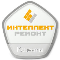 intellektremont.ru